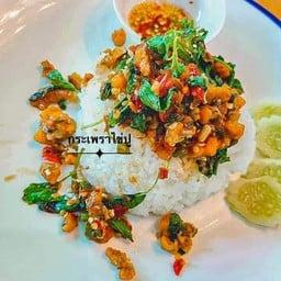 ผัดไทยไข่ปูงาดำ - ขนมจีนน้ำยาปู บางแสน