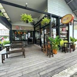 เบลล์เบเกอรี่คาเฟ่ Bell Bakery Cafe