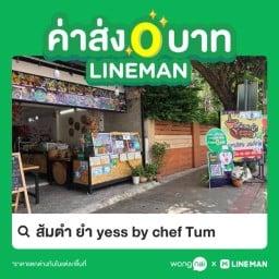 ส้มตำ ยำ yess by chef Tum