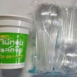 แก้วพลาสติก+ช้อน
