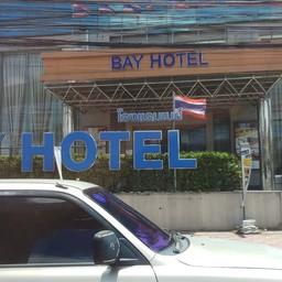โรงแรมเบย์