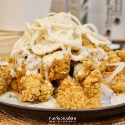 Choongman Chicken Glasshouse Ratchada