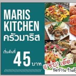Maris Kitchen (Centra by Centara Maris Resort Jomtien)