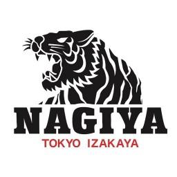 Nagiya Donki mall Thonglor