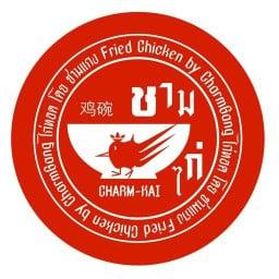 ชามไก่ CharmGai by Charmgang เจริญกรุง 35