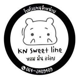 KN SWEET LINE (สายหวาน) พุดดิ้งไข่มุก,เครื่องดื่ม,ขนมปังปี๊บ