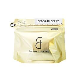 Deborah Series - (Echo, Afterglow, Terroir) - 60 g