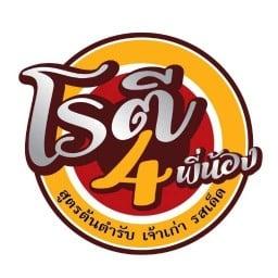 โรตี 4 พี่น้อง × ชาชักชาใต้ ×ไก่ทอดเกาหลี×ข้าวไก่ทอดเกาหลี มุกดาหาร