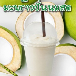 ONE LOVE SMOOTHIE & CAFE'