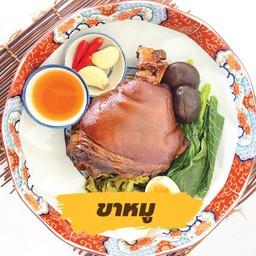 All About Phukaew (ทองหล่อ)