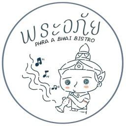 พระอภัย - Phra Abhai Bistro