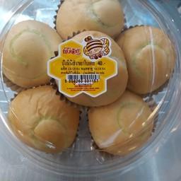 ผึ้งน้อย เบเกอรี่ (Phungnoi Bakery) พรอมเมนาดา