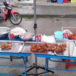 ร้านไก่ทอด Zab Channel