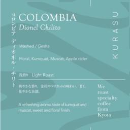 [Premium] Colombia Dionel Chilito Gesha