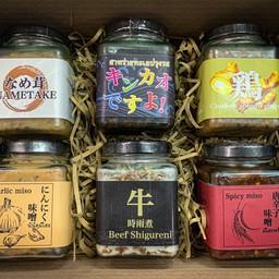 Rice-Otomo Pack(ご飯のお供セット)