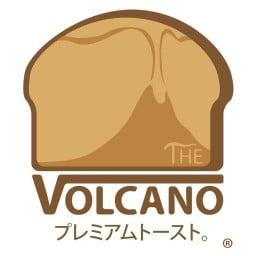 The Volcano Grab & Go One Nimman