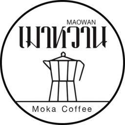 เมาหวาน Moka Coffee