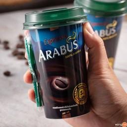 Arabus Cafe BTS นานา