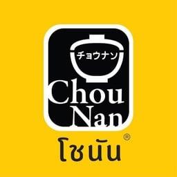 ChouNan Tha Maharaj