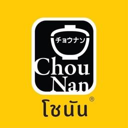 ChouNan เซ็นทรัลพลาซ่า แกรนด์ พระราม 9