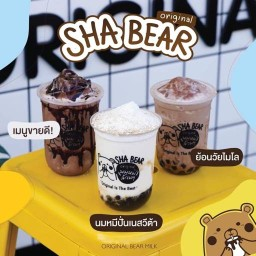 Sha Bear นมหมีล้วนๆ (มุกดาหาร2)