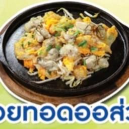 หอยทอด ผัดไทย ก๋วยเตี๋ยว ตลาดวีวัน บางปลา