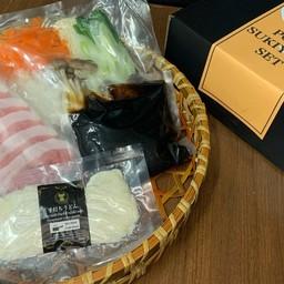 Pork sukiyaki set (for one person) 豚すき焼きセット(1人前)