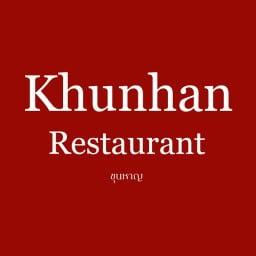 Khunhan.Restaurant เซนต์หลุยส์