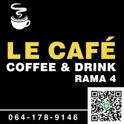 LE CAFÉ ลา คาเฟ่