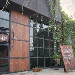 Crazy Plants Cafe /คลั่งพืชคาเฟ่ (กาแฟสดดอยช้าง)