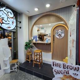 Mokuzai Teabar