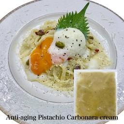 Anti-aging Pistachio Carbonarap cream(120g) -only sauce-