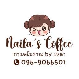 NAILA's COFFEE(กาแฟโบราณbyเนล่า) เยื้องรร.คิวบิส 1