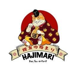Hajimari Izakaya Hatyai