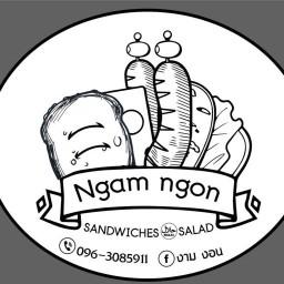 NGAM NGON แซนวิช & สลัด