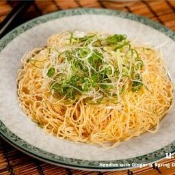 Tasty Congee & Noodle Wantun Shop สยามพารากอน