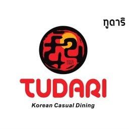 TUDARI เทอมินอล 21