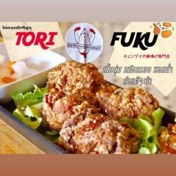 Torifuku
