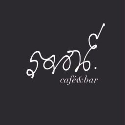 รมณ์ cafe&bar