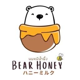 นมหมีปั่น Bear Honey kwang ลาดกระบัง