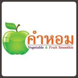 ร้านคำหอม น้ำผักและผลไม้เพื่อสุขภาพ
