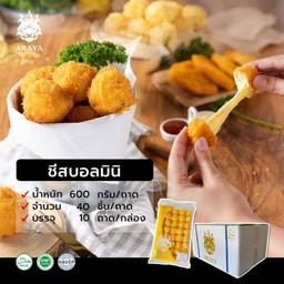 FT-foodshop