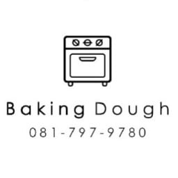 Baking Dough Croissant (เบกกิ้งโดว์ครัวซอง) ศรีสะเกษ