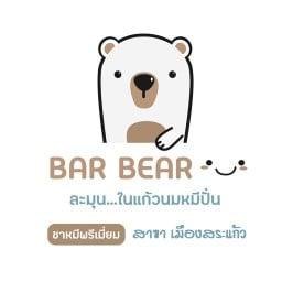 BAR BEAR-ชาหมีพรีเมี่ยม สาขาเมืองสระแก้ว