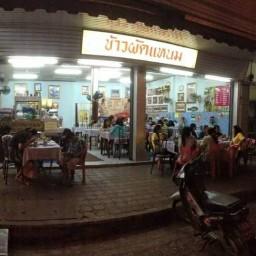 ร้านข้าวผัดแหนม & ร้านโจ๊ก♡เปิดทุ่มนึง