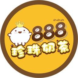 888 Taiwanese Cafe (Salaya) ศาลายา