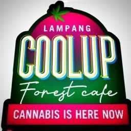 Coolup Forest Cafe  ลำปาง