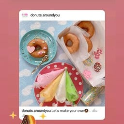 Donuts around you
