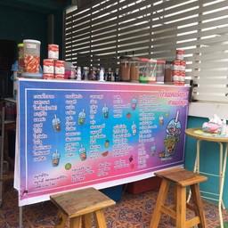 กาแฟ ชานมไข่มุก บ้านเคอรี่บาส