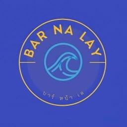 บาร์หน้าเล : Bar Na Lay